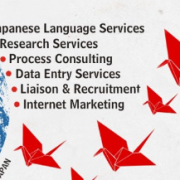 Japan Tsunagari Pvt Ltd.