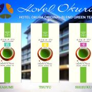 Shizuoka Chattsutei - Hotel Okura Green Tea