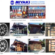 株式会社ミヤキ  建築用木材・石材の特殊洗浄剤
