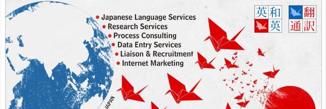 Japan Tsunagari Pvt Ltd.