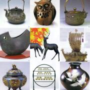 Takaoka-Douki-Products